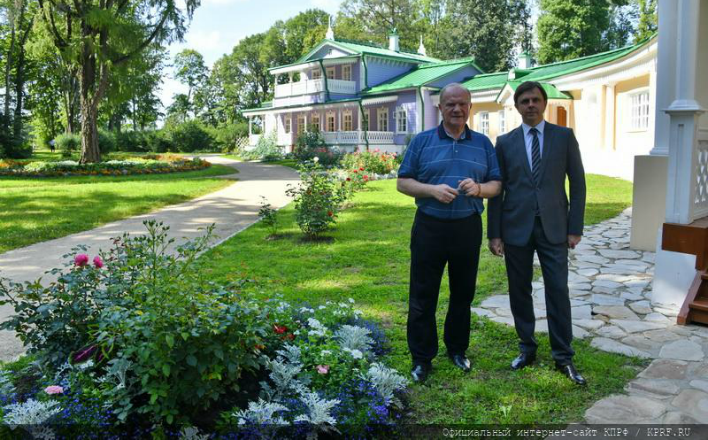 Г.А. Зюганов прибыл в Орловскую область