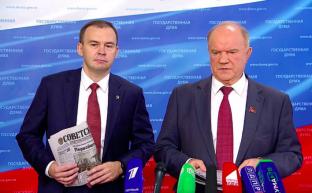 """Г.А.Зюганов: """"Впереди нас ждут большие потрясения"""""""