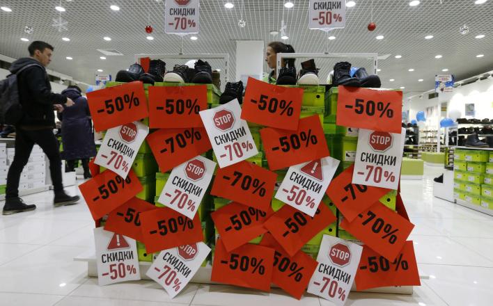 Россияне преодолевают кризис за счет снижения качества еды и уровня бытового комфорта