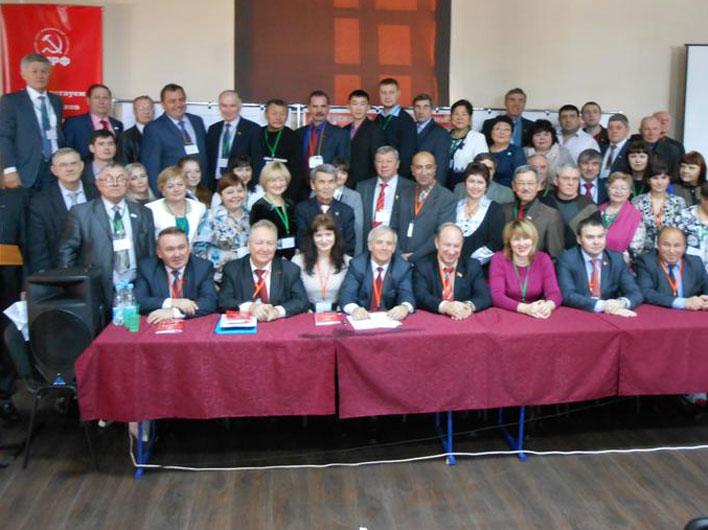 «Победное шествие КПРФ начнется из Сибири!»