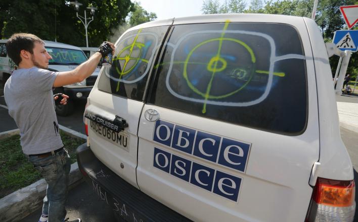 Нападения нацистов на наблюдателей ОБСЕ в Донбассе не случайны