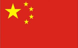 Поздравление Г.А.Зюганова с 70-й годовщиной образования КНР