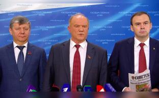 """Г.А.Зюганов: """"У правительства есть еще полгода, чтобы исправить ситуацию"""""""