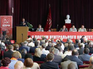 Коммунисты на переднем крае борьбы за экономические и социальные права трудящихся