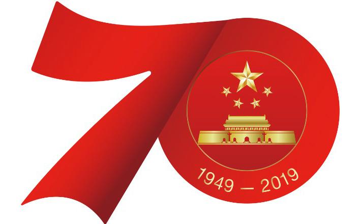 70 лет КНР: Россия уже никогда не догонит китайцев