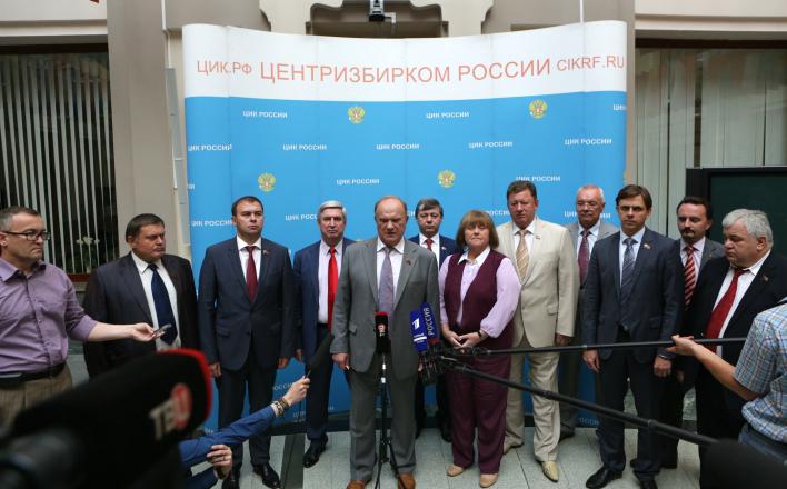 КПРФ – официальный участник парламентских выборов