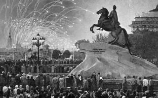 78 лет освобождению Ленинграда