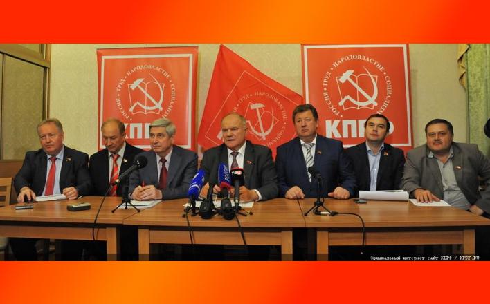 Г.А. Зюганов: «Прошедшие выборы не ответили на главный вопрос»