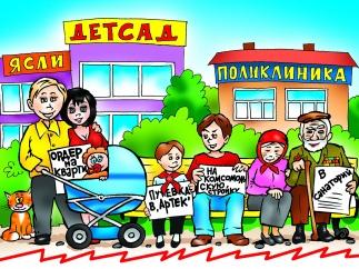 Социальные стандарты населения СССР глазами американского профессора