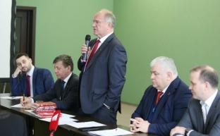 Г.А. Зюганов открыл обучение представителей СКП-КПСС в учебном центре КПРФ
