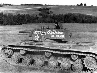 Гитлеровская стратегия войны против народов СССР и мифы о «советском экспансионизме» и «превентивной войне»