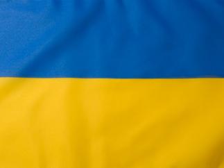 Украина на краю