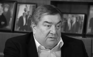 Памяти В.А. Агаева