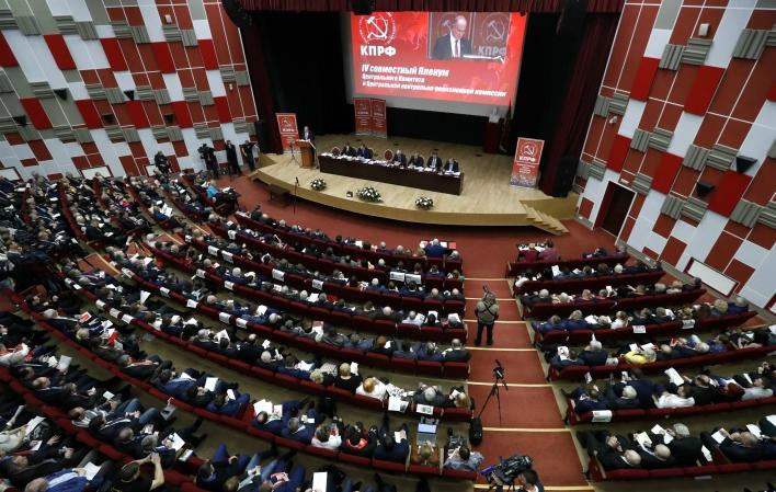 Информационное сообщение  о работе IV (мартовского) совместного Пленума ЦК и ЦКРК КПРФ