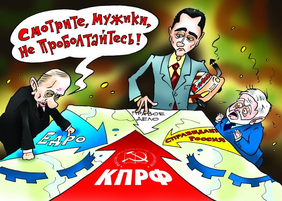 Общий итог выборов 13.09.2020 года по г. Магнитогорску. Единая Россия не досчиталась мандатов заксобрания области по партийным спискам.