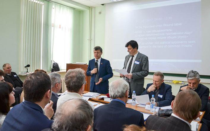 Московский экономический форум: Патриоты России ищут пути возрождения страны