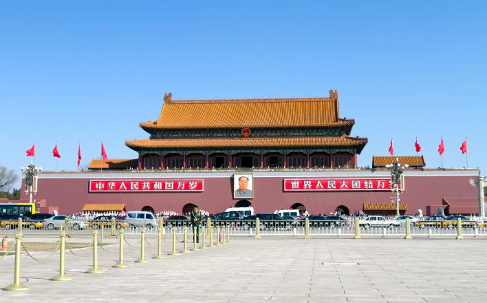 Г.А.Зюганов: «На первом месте в Китае нужды простого человека»