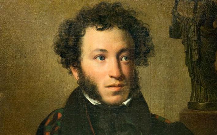Пушкин, это не прошлое, а будущее!