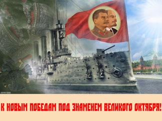 Геннадий Зюганов: Дерзайте, боритесь, действуйте!