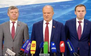 """Г.А.Зюганов: """"Наша программа реально отвечает интересам граждан"""""""