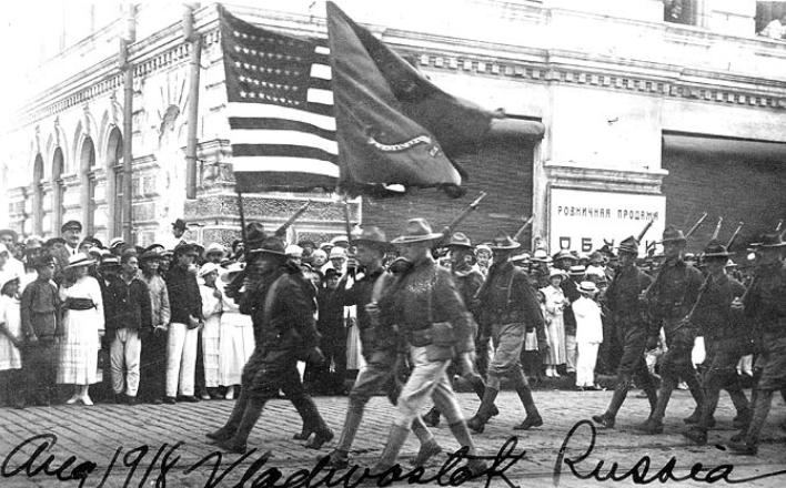 Интервенция против революции