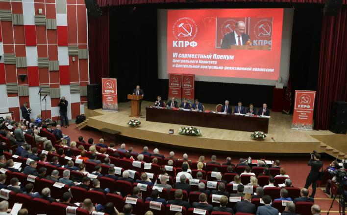 Информационное сообщение о работе VI (октябрьского) совместного Пленума Центрального Комитета и Центральной контрольно-ревизионной комиссии КПРФ