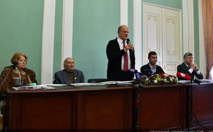 Г.А. Зюганов: «Русская душа, русский характер не приняли воровского, феодального капитализма»
