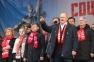 Митинг КПРФ за социальную справедливость (09.04.17)