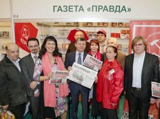 Дмитрий Новиков посетил открытие Национальной книжной выставки-ярмарки