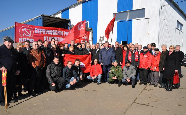 Коммунисты отправили 53-й гуманитарный конвой на Донбасс