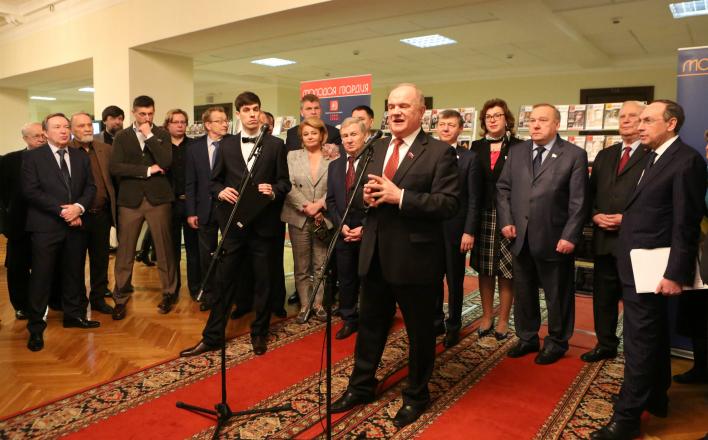 Г.А. Зюганов: «Молодая гвардия» за 95 лет не постарела ни на один год