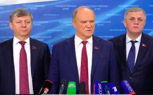 Г.А. Зюганов: У наших депутатов и партийных организаций чиста совесть перед страной