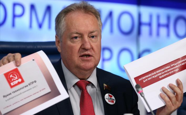 Верховный суд РФ подтвердил исключение Сергея Обухова из списка кандидатов