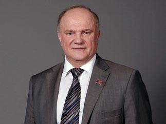 Г.А.Зюганов: С Днём учителя!