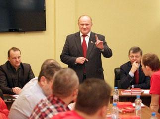 Г.А. Зюганов вручил дипломы выпускникам Центра политической учебы
