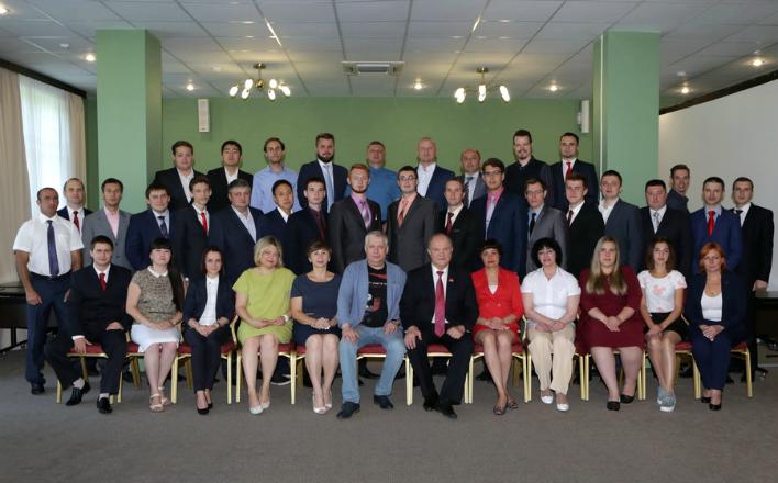 Г.А. Зюганов встретился со слушателями Центра политической учебы ЦК КПРФ
