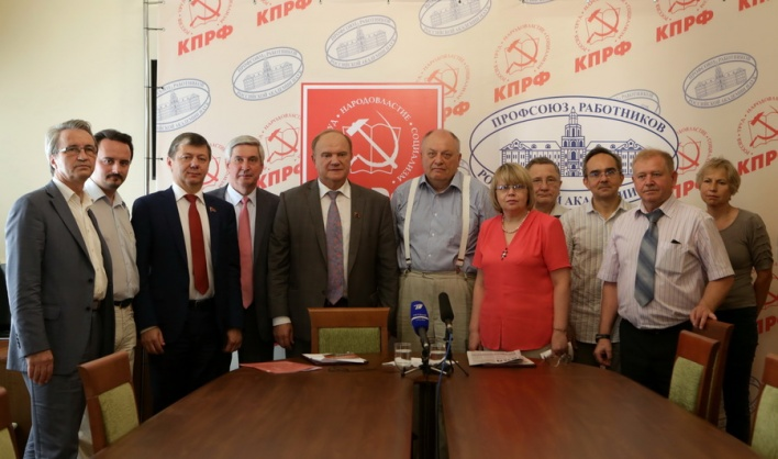 Г.А.Зюганов: «Российская наука должна стать локомотивом нашей экономики»