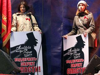 В Москве пройдет митинг в защиту театра им. Н.В. Гоголя