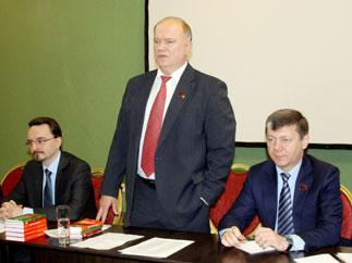 Г.А. Зюганов выступил с лекцией перед слушателями Центра политической учебы