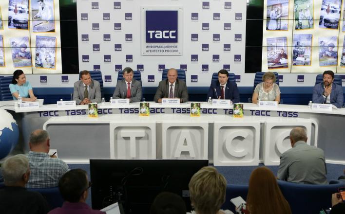 Продовольственная  безопасность как фактор благополучия России