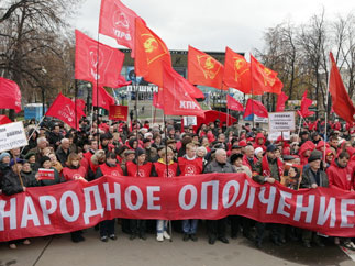 Вставайте, люди русские! Обращение к русскому народу