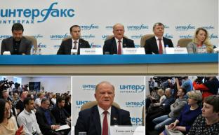 Г.А. Зюганов: «Я хочу, чтобы власть слышала зов страны, и чувствовала боли трудового народа»