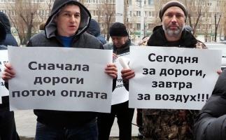 Заявление Президиума ЦК КПРФ: Защитить права перевозчиков - значит отстоять интересы миллионов людей