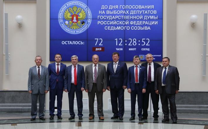 КПРФ подала в ЦИК документы для заверения партийных списков