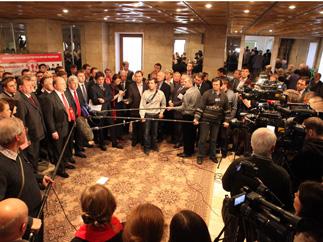 Информационное сообщение о работе XIV (октябрьского) совместного Пленума ЦК и ЦКРК КПРФ