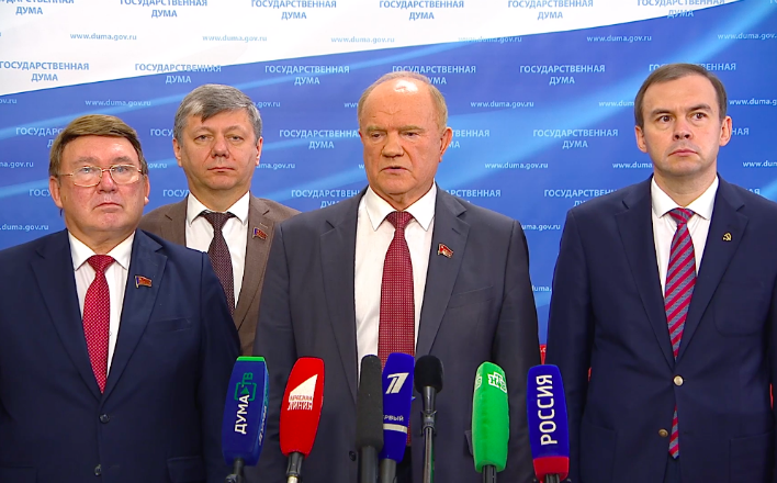 """Г.А.Зюганов: """"Стране позарез нужен новый курс, нормальная политика и достойная жизнь граждан"""""""