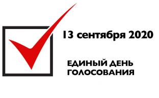 Нина Останина: Люди должны сформировать на грядущих выборах такую власть, которая бы заботилась о них