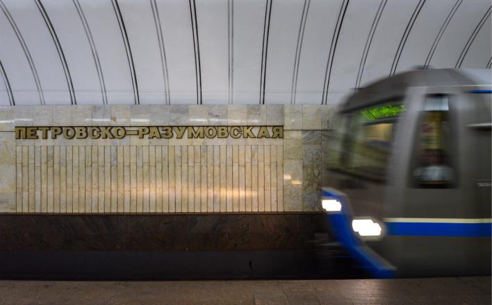 Забастовка в Московском Метрополитене