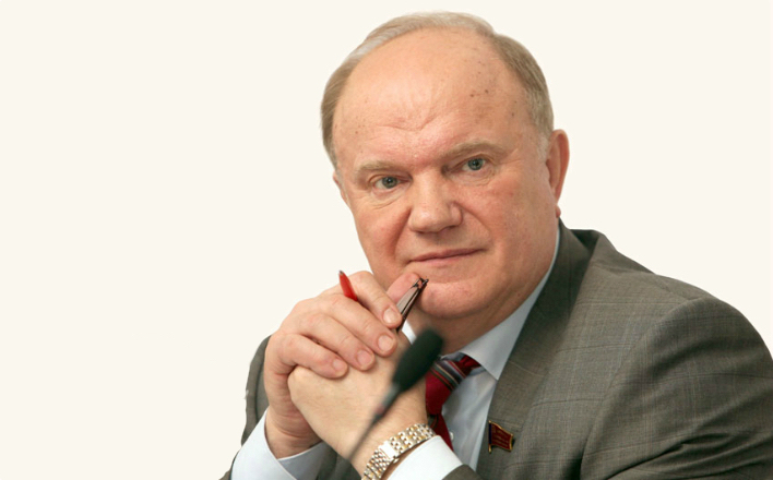 Г.А.Зюганов: Ленин – наша сила, наше знание и знамя!