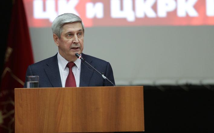«О задачах партии по проведению избирательной кампании в 2016 году»